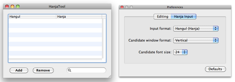 File:Mac hanja settings.png